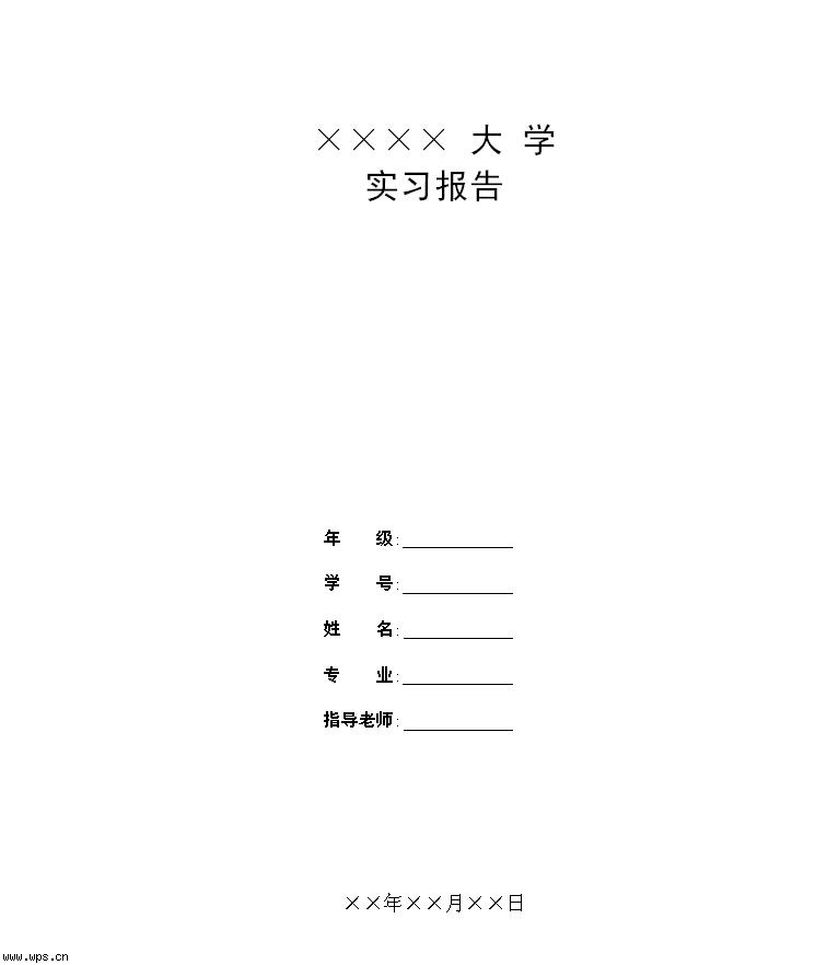 毕业实习报告册范文_Apache Tomcat/7.0.42 - Error report