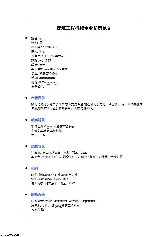 来源:58.com - 编辑: admin - 时间:2013-04-23 11:04 --阅读