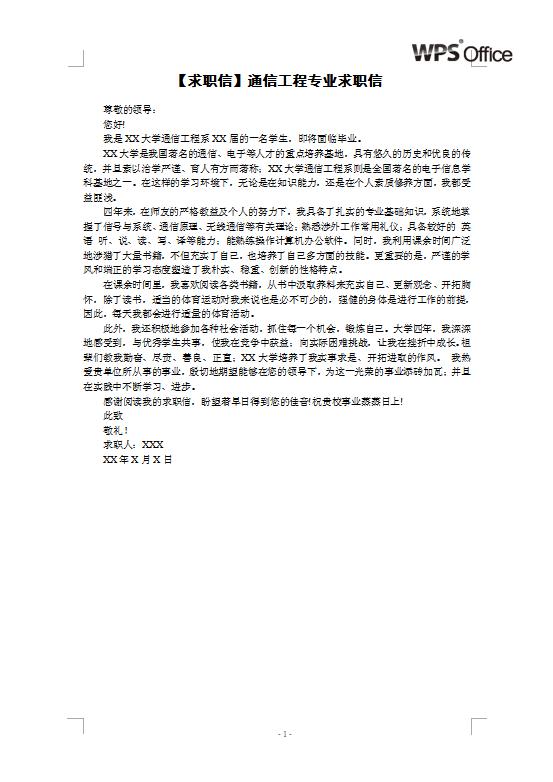 来源:58.com - 编辑: admin - 时间:2013-06-19 13:07 --阅读
