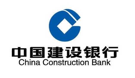 中国建设银行 - 58同城