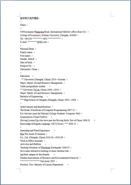 留学英文简历模板图片